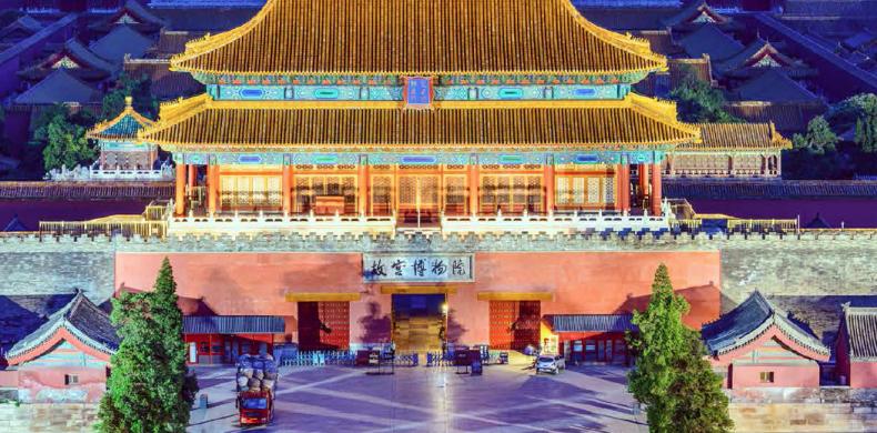 NextportChina0318